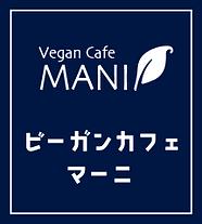 マーニ_ロゴデータ.png