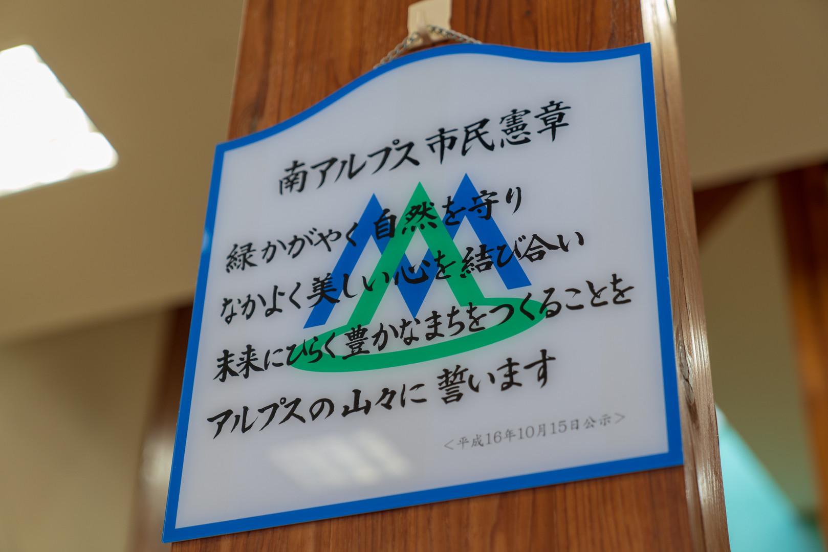 wakakusa-190521-009.jpg