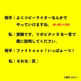 よくあるシーン-10.jpg