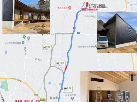 【12/19-20  OPEN HOUSE】東京から八ヶ岳へ移住の家