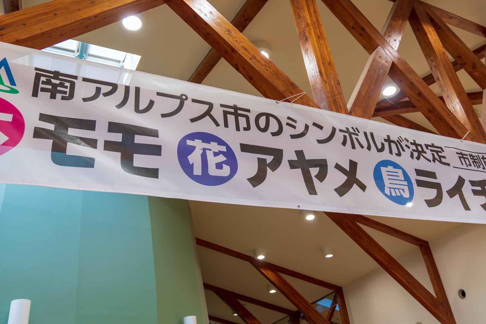 wakakusa-190521-043.jpg