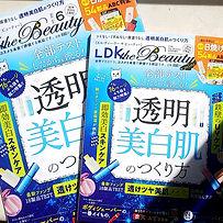 ldk_matsunaga.jpg
