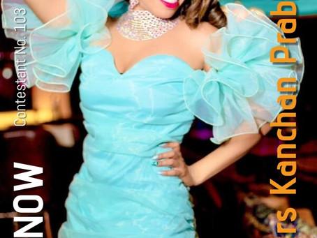 GNF Filmy Hunt 2021 : Contestant No. 103 : Mrs Kanchan Prabha | Model & Actor