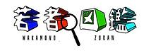 3FA7D185-33A8-4C39-8A4C-758BA63931B2 - コ
