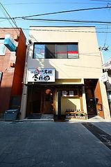 鳥松2.jpg