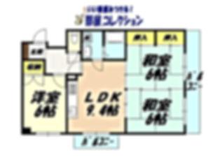 オリエンタル小倉北 502.JPG