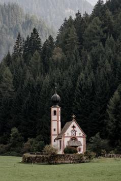 SP fotografija FINE STORIES destination
