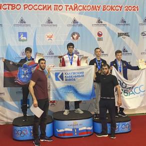 Первенство России по тайскому боксу