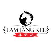 1.Lam Pang Kee.jpg