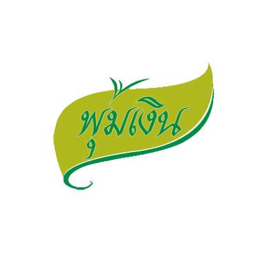 4 Phumyern logo.jpg