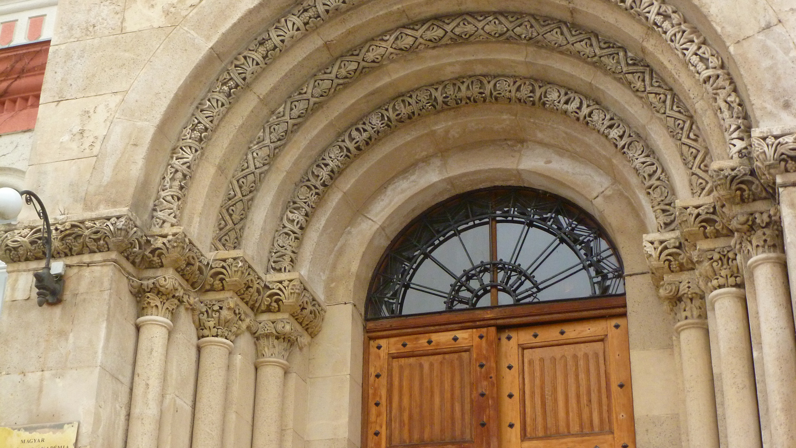 A kollégium főbejárata
