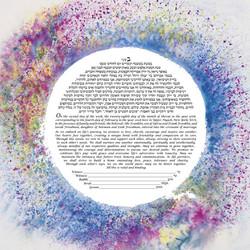 Supernova Confetti - S. McGinnis