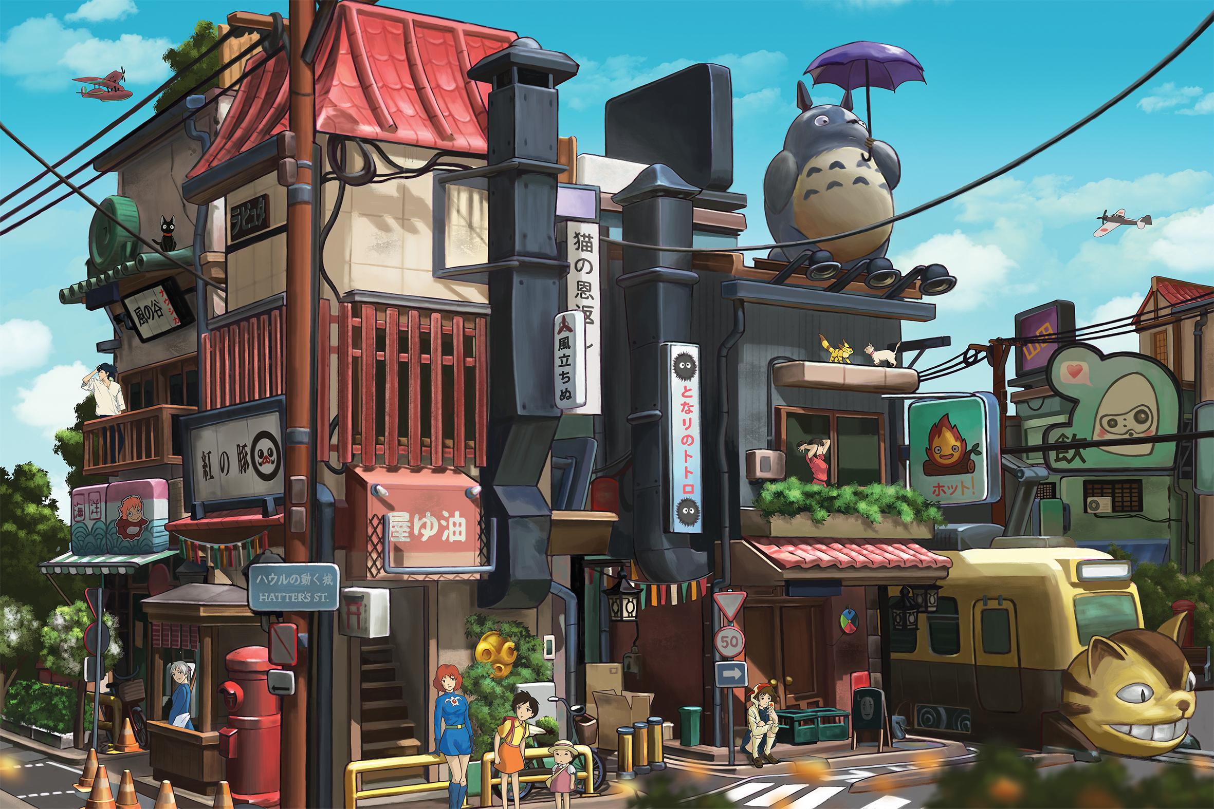 Ghibli street
