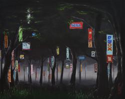 Shinjuku Forest