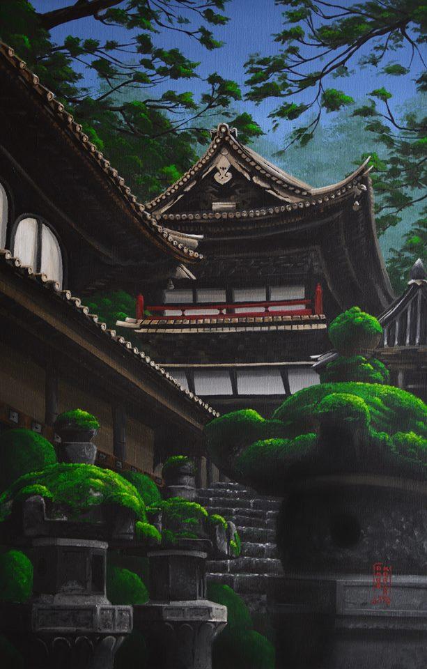 Mog Temple