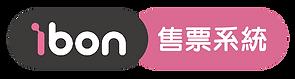 icon_ibon2.png