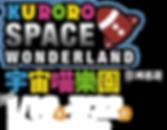 首頁 logo2_wb_新竹湳雅.png