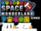 200610_首頁 logo2_wb_台南.png