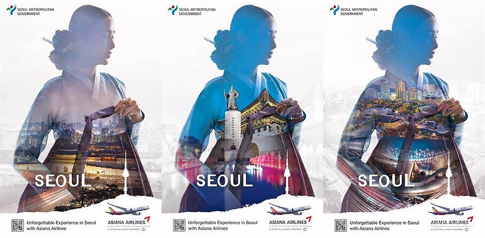 A controversial campaign poster ad promoting tourism in Seoul displayed in New York City's Time Square had to be withdrawn due to criticism of sexual innuendo and implied sex tourism