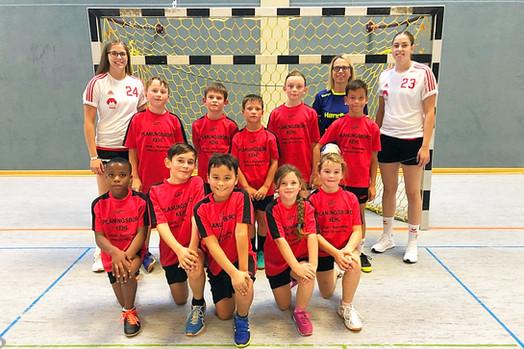 Aufruf der TG Biblis Handball E-Jugend