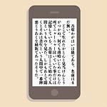 アイコン_A1_電子書籍:文章のみの場合_A1_01_そのまま出版.jpg