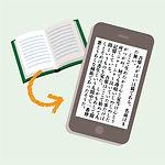 アイコン_B1_紙の本:文章のみの場合_B1_11_電子データ制作.jpg