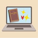 アイコン_A2_電子書籍:文章+一部に画像を使用する場合_A2_10_Amazo