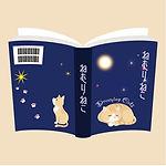 アイコン_B4_紙の本:写真集・イラスト集などの場合_B4_10_カバー裏表