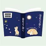 アイコン_B3_紙の本:文章+多数の画像を使用する場合_B3_14_カバー裏表