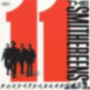 smithereens-11.jpg