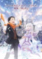 Memory Snow