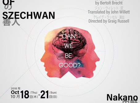 Thank you for coming to The Good Person of Szechwan!