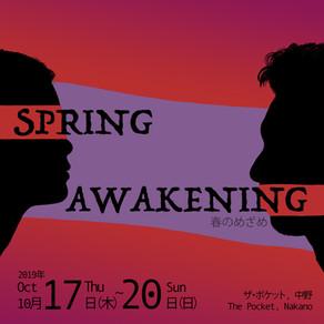 Thank you for coming to Spring Awakening!