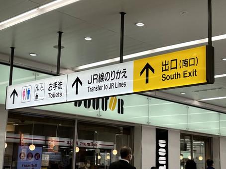 新大阪駅から徒歩4分!便利なハレオフィス