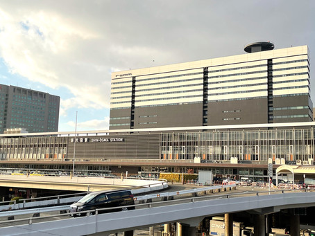 【ハレオフィス新大阪】拠点が新大阪だと、どこへ行くにも便利!