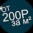 ot200r.png