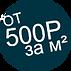 ot500r.png