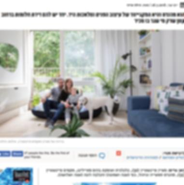 עיצוב הום סטיילינג לדירה שכורה בתל אביב