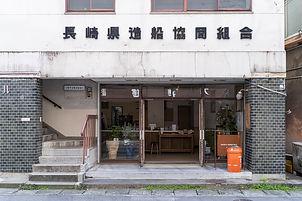 Kariomons Coffee Nagasaki.jpg