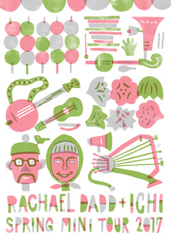 ICHI&Rachael Dadd