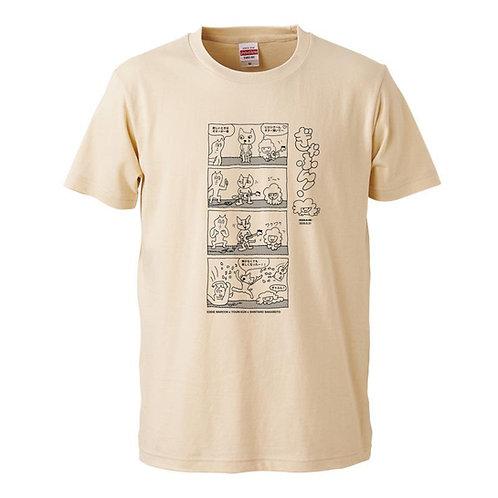ぎゃふん!Tシャツ