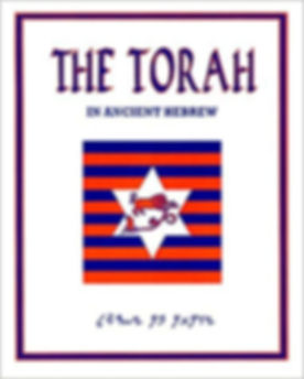 The Torah in Ancient Hebrew (Yonatan Ben