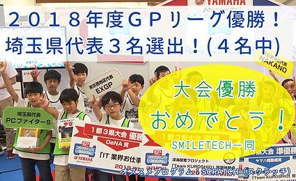 gp-2.jpg