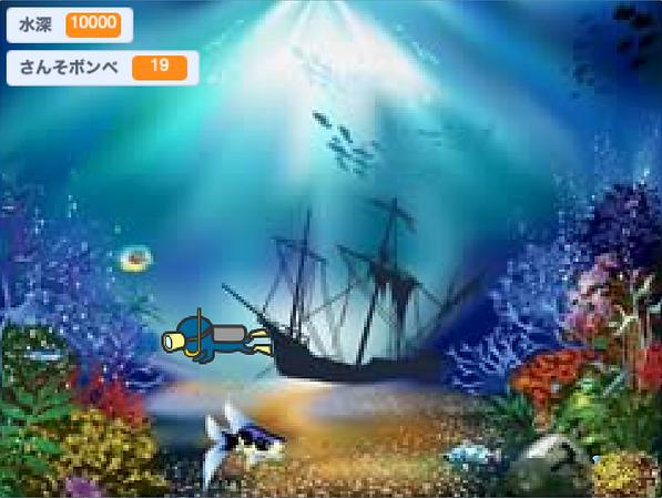 深海探索.png