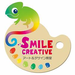 SMILE CREATIVE決定.jpg
