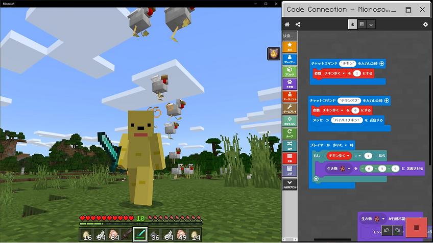 Minecraft-taiken.png