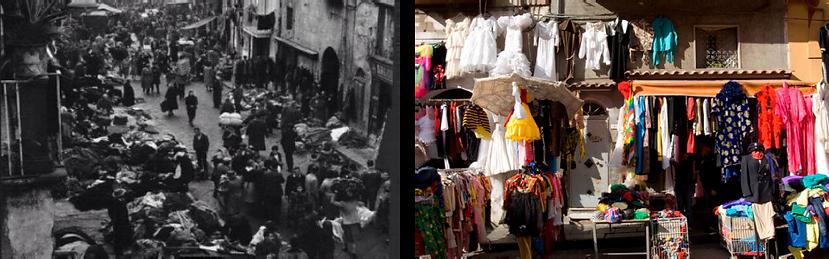 Рынок Ресина (Resina) - раньше и сейчас