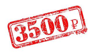 3500.jpg