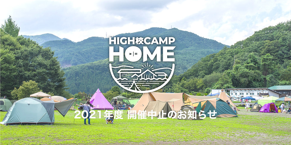 HKC2021_topimg 3.jpg