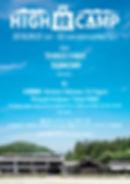 flyer2018fix_1200.jpg